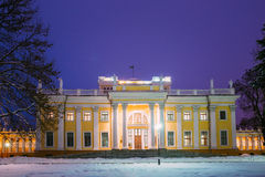 Rumyantsev-Paskevich Palace in snowy city park in Gomel, Belarus. Winter evening Royalty Free Stock Photos