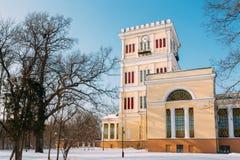 Rumyantsev-Paskevich Palace in snowy winter city park in Gomel, Stock Photo