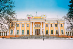 Rumyantsev-Paskevich Palace in snowy winter city park in Gomel, Royalty Free Stock Photos