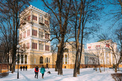 Rumyantsev-Paskevich Palace in snowy winter city park in Gomel, Belarus Royalty Free Stock Images