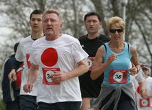 Run For Japan Royalty Free Stock Photos