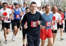 Run For Japan / Start Royalty Free Stock Photo