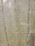 Runan av den thailändska forntida steninskriften Royaltyfri Bild