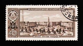 Rund fyrkant - Minsk, Byelorussia, huvudstäder av socialistiska republiker av Sovjetunionen serie, circa 1958 Royaltyfria Foton