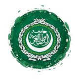 Rund grungeflagga av arabförbundet med färgstänk i flaggafärg royaltyfri illustrationer
