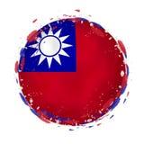 Rund grungeflagga av Taiwan med färgstänk i flaggafärg stock illustrationer