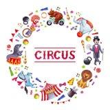 Rund ram för vattenfärg med cirkuskonstnärer och beståndsdelar royaltyfri illustrationer