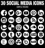 Rund social vit för massmediasymbolssamling stock illustrationer