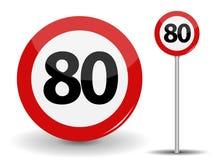 Runde rote Verkehrsschild-Höchstgeschwindigkeit 80 Kilometer pro Stunde Auch im corel abgehobenen Betrag stock abbildung