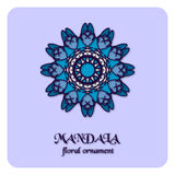 Rundes Verzierungs-Muster Geometrischer Logo Template Dekoratives Element der Mandala Stockfotos