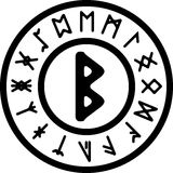Rune antique de Beork Photographie stock