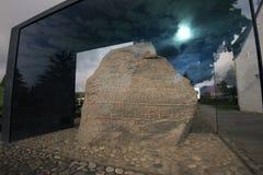 Камень Rune Харальда Bluetooths Стоковое Изображение RF