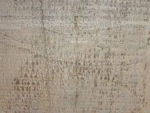 Rune dell'iscrizione di pietra antica Fotografie Stock Libere da Diritti