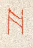 """Rune """"Hagal """" photo stock"""
