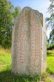 Rune stone_front Stock Photo