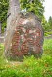 Rune stone. Sweden Royalty Free Stock Photo