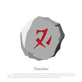 Rune stone on a white background in cartoon style. The object to Royalty Free Stock Image