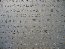 Runen op steen stock afbeelding