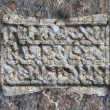 Runes dans la pierre Photographie stock