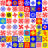 Runes. occult symbols Stock Photo