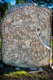 Runestone outside Stockholm Stock Photography