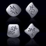 Runic Stones Stock Photography