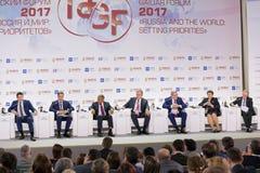Réunion-débat Image stock