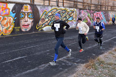 Runners taking part in the competition Royalty Free Stock Image