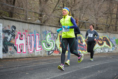Runners taking part in the competition Stock Photography