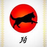 Running dog and sun on white. The Running Dog German Shepherd black silhuette on red sun on white background. Square card. Japanese style vector illustration Stock Image