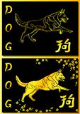 Running gold dogs on black. The two Running gold Dog German Shepherd lineart and silhuette on black background. Card with New Years mood. Vector illustration Stock Image