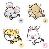 Running Rat and Cow, Tiger and Rabbit Mascot Stock Images