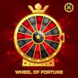 Ruota della fortuna per il gioco di Ui royalty illustrazione gratis