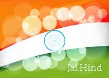 Ruota di Ashoka con le onde tricolori di nazione per le celebrazioni indiane di giorno della Repubblica Immagini Stock