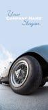 Ruota di automobile dei collettori immagini stock libere da diritti