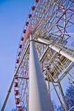 Ruota panoramica nel parco Fotografia Stock Libera da Diritti