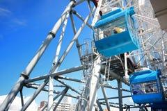 Ruota panoramica a Osaka, Giappone Fotografia Stock Libera da Diritti