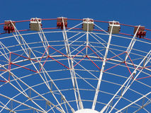 Ruota panoramica su chiaro cielo blu Fotografia Stock