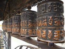 Ruote di preghiera, Kathmandu, Nepal Immagini Stock Libere da Diritti