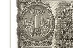 Rupee note Stock Images