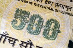 Rupia el billete indio Imagen de archivo