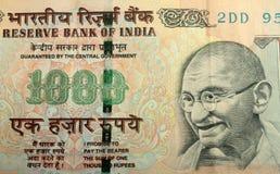 Rupias de la India foto de archivo