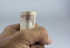 Rupias indias prohibidas Foto de archivo libre de regalías