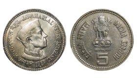 Rupie cinque di moneta India Fotografie Stock Libere da Diritti