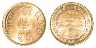 5 rupie indiane di moneta Fotografie Stock Libere da Diritti