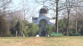 Rupite Complex in Bulgaria stock footage