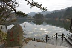 Ruqin Lake in Lushan mountain Stock Photo