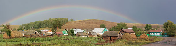 The Rural landscape. Russia. Panorama Royalty Free Stock Photography
