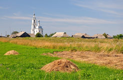 Rural landscape in Central Russia. Hay for animal feed royalty free stock photos
