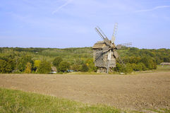 Rural landscape with mill Royalty Free Stock Photo
